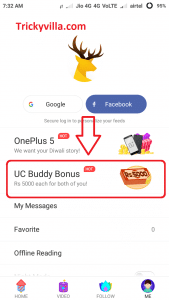 Uc News Buddy Bonus Offer